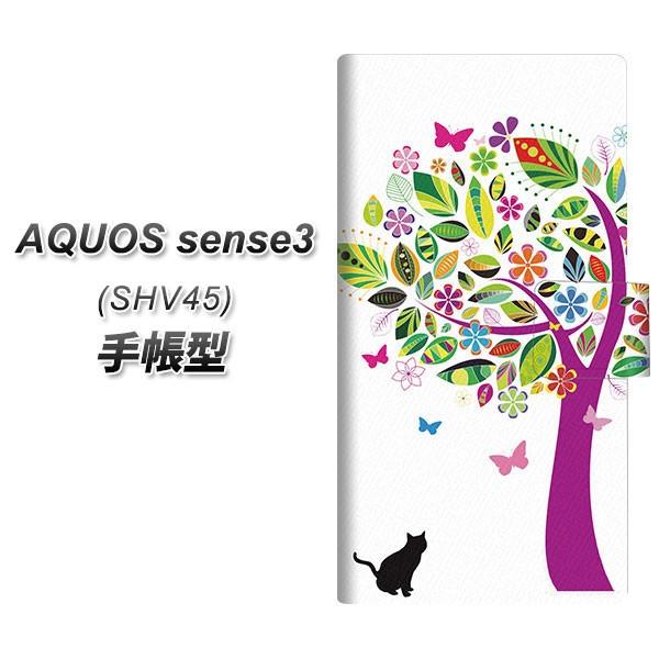 メール便送料無料 au AQUOS sense3 SHV45 手帳型...