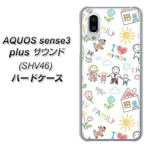 au AQUOS sense3 plus サウンド SHV46 ハードケー...