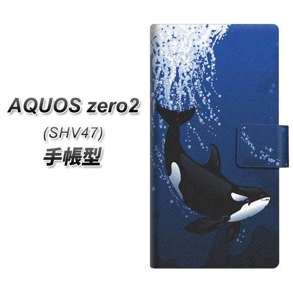 メール便送料無料 au AQUOS zero2 SHV47 手帳型ス...