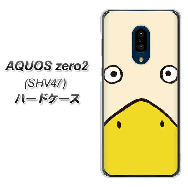 au AQUOS zero2 SHV47 ハードケース / カバー【34...