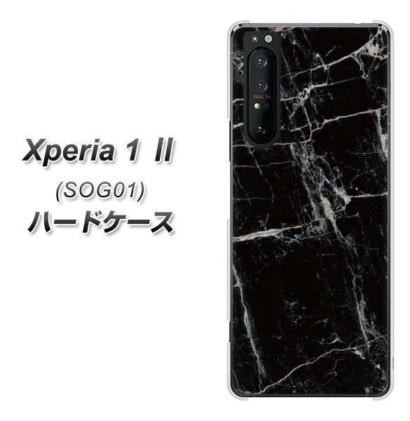 au Xperia1 II SOG01 ハードケース / カバー【KM8...