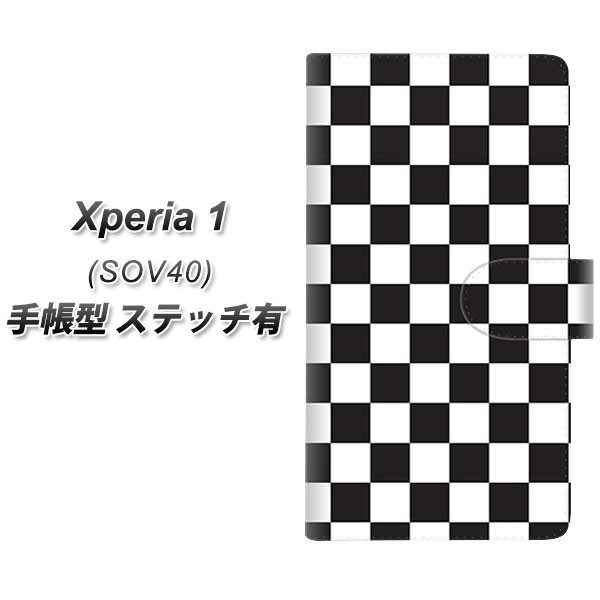 メール便送料無料 au Xperia 1 SOV40 手帳型スマ...