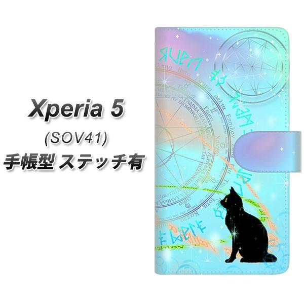 メール便送料無料 au Xperia 5 SOV41 手帳型スマ...