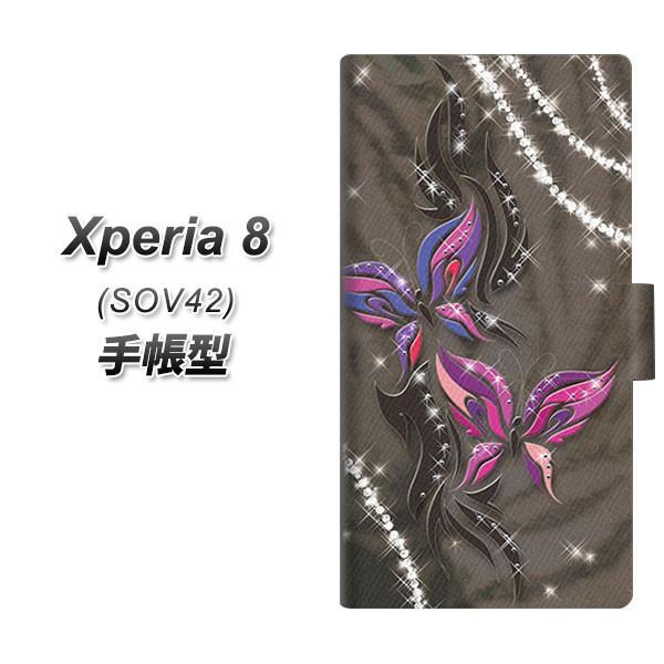 メール便送料無料 au Xperia 8 SOV42 手帳型スマ...