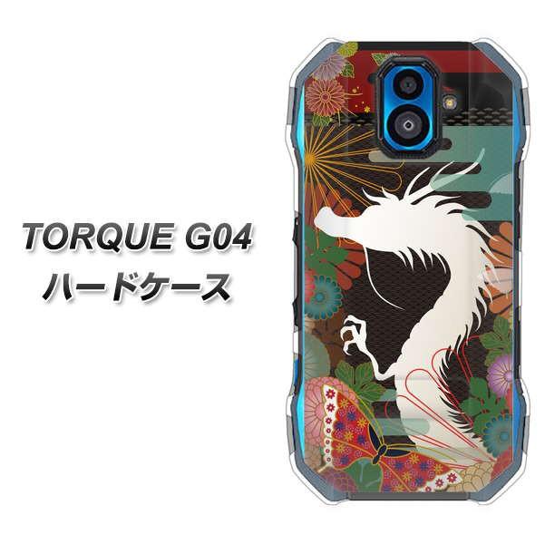 au TORQUE G04 ハードケース / カバー【635 白龍 ...