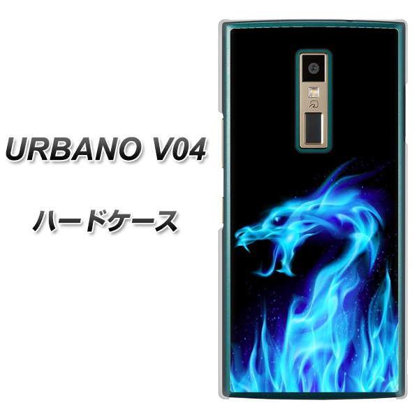 au URBANO V04 KYV45 ハードケース / カバー【617...