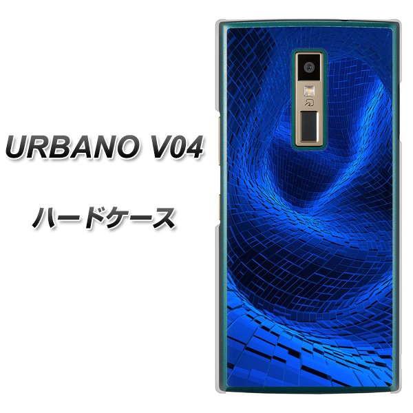 au URBANO V04 KYV45 ハードケース / カバー【130...
