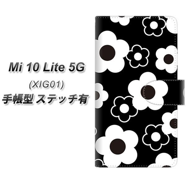 メール便送料無料 au Mi 10 Lite 5G XIG01 手帳型...
