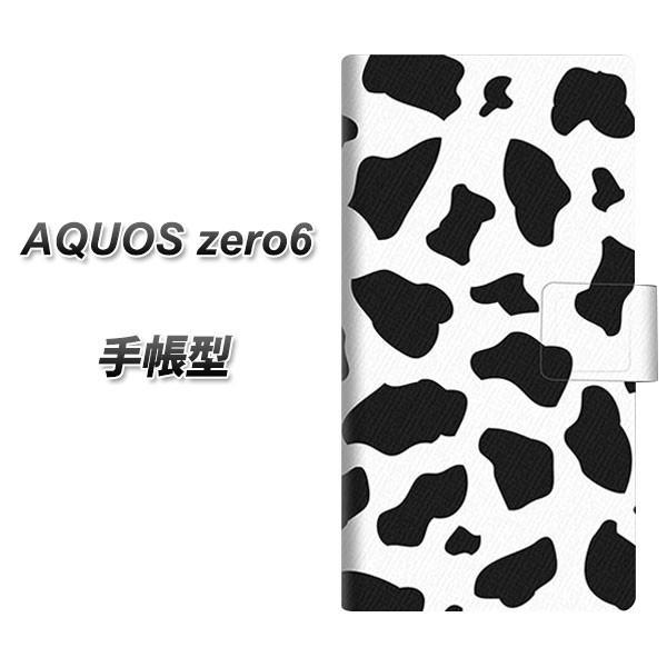 メール便送料無料 SoftBank AQUOS zero6 手帳型ス...