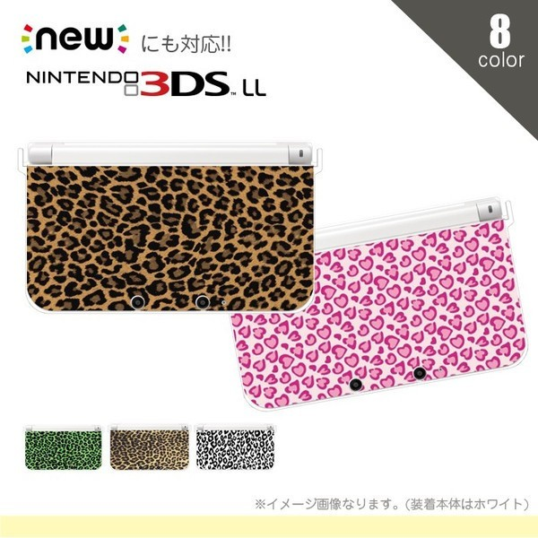 3DS 3DSLL  NEW3DS NEW3DSLL ケース カバー ニン...