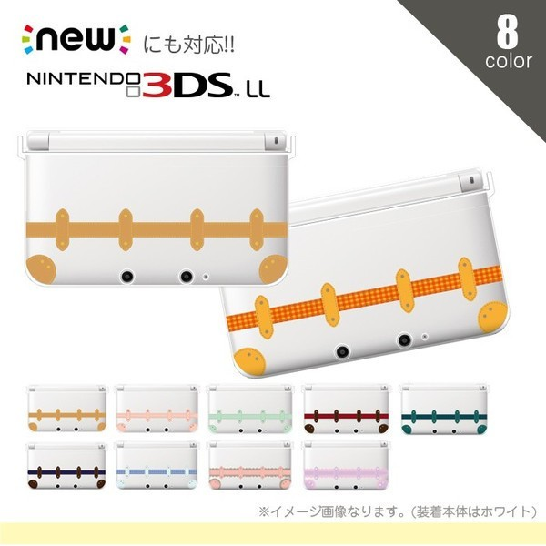 3DS 3DSLL  NEW3DS NEW3DSLL ケース【キュート】 ...