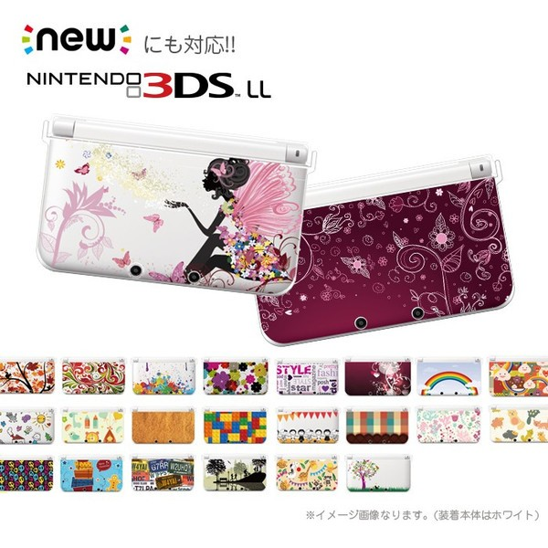 3DS 3DSLL  NEW3DS NEW3DSLL ケース 【クール】  ...