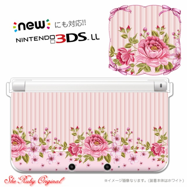 3DS 3DSLL  NEW3DS NEW3DSLL ケース 【キュート】...