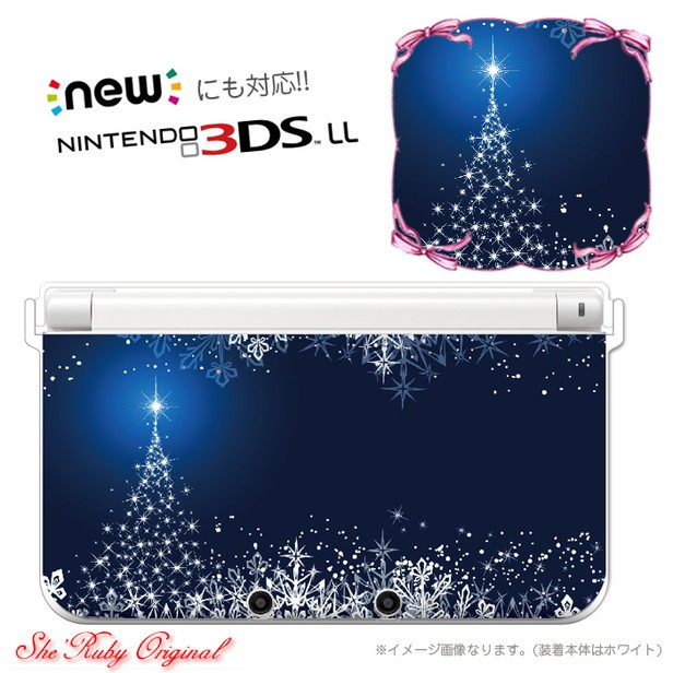 3DS 3DSLL  NEW3DS NEW3DSLL NEW2DSLL ケース カ...