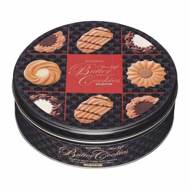 ブルボン ミニギフト バタークッキー缶 / ポイント消化 ギフト プレゼント 内祝 SALE