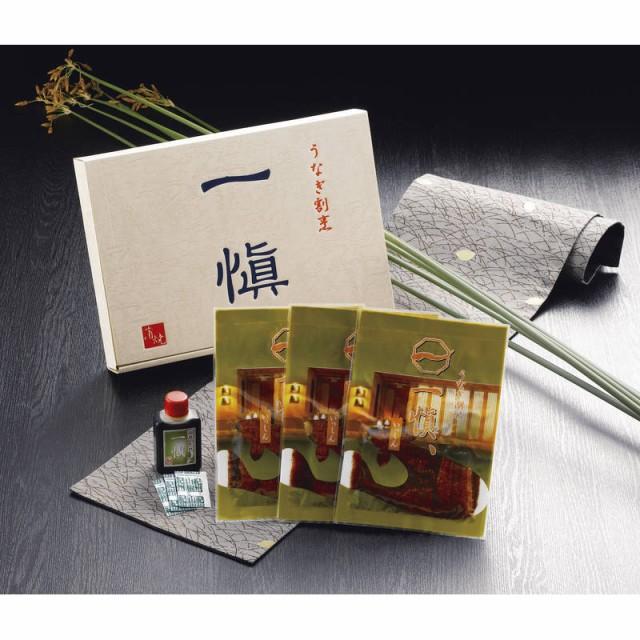 うなぎ割烹「一愼」、 特製蒲焼 SUCI063 (送料無料) (2020 夏季 限定)