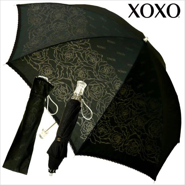 XOXO 晴雨兼用オパール折傘(UVカット) XOP-50