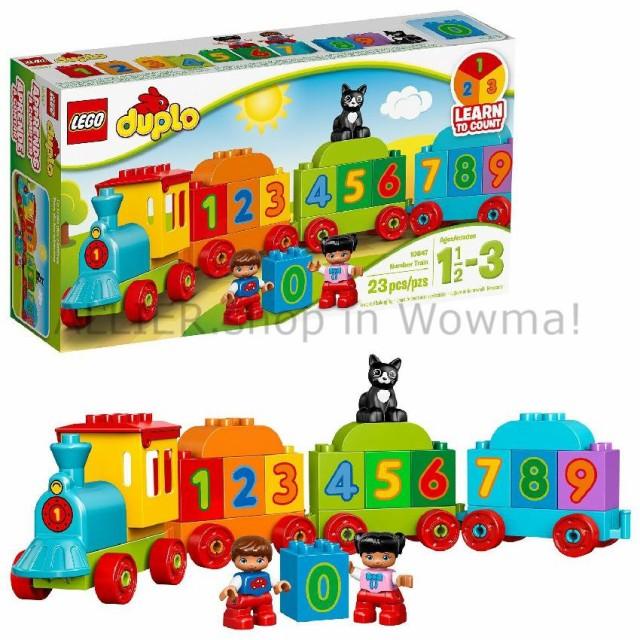 LEGO レゴブロック No.10847/ナンバートレイン My...