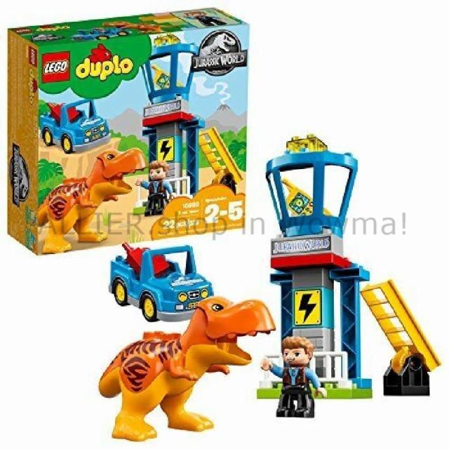 LEGO レゴブロック No.10880/T.レックスタワー Ju...