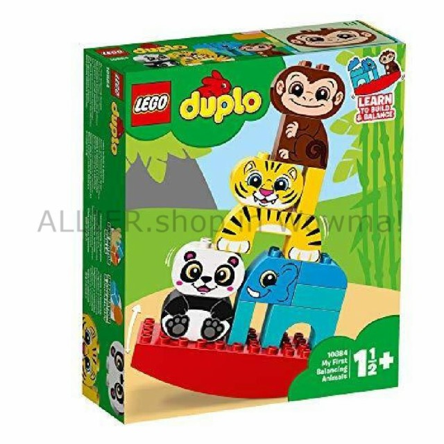 LEGO レゴブロック No.10884/私の最初のバランス...