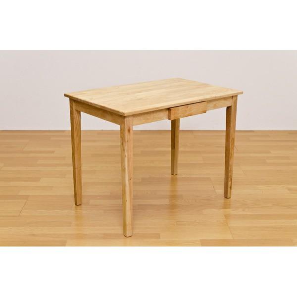 木製テーブル 〔長方形 90cm×60cm〕 引出し1杯付...
