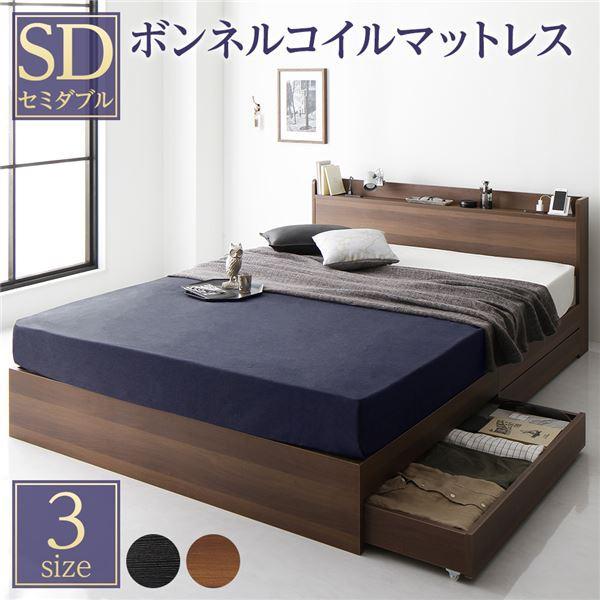 【価格据え置き】 ベッド キャスター付 収納付 棚...
