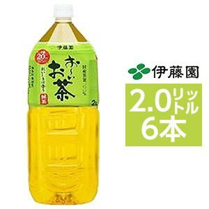〔まとめ買い〕伊藤園 おーいお茶 緑茶 ペットボ...