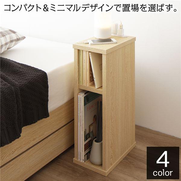ベッドサイドテーブル 置台 単品  ベッド別売りオ...
