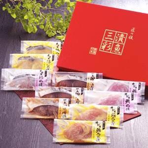 「漬魚三彩」10切入【焼津水産ブランド認定】粕漬...