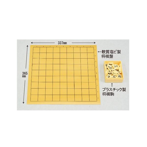 将棋セット(将棋盤+駒)【日本製】 【送料無料...