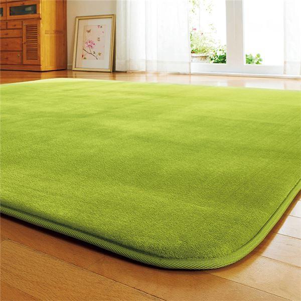 厚みが選べる ふわふわラグマット/絨毯 〔ふっく...