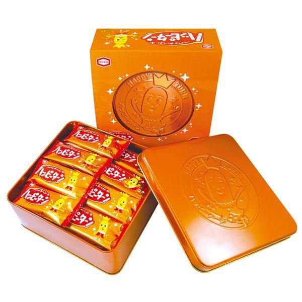 〔亀田製菓〕 ハッピーターン 缶ギフトセット 〔2...