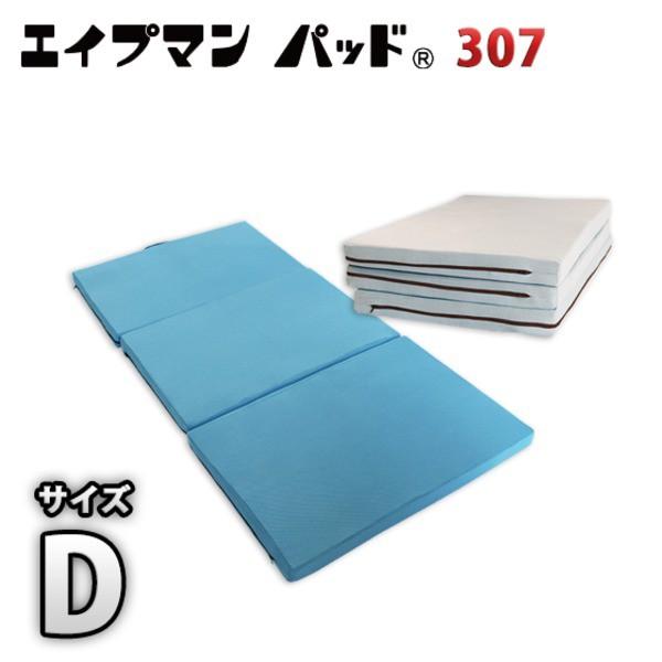 BIGSALE 最大1,000円OFFクーポン利用可 高反発マ...