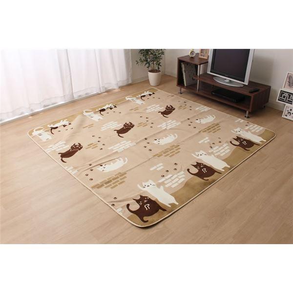 なめらかタッチ ラグマット/絨毯 〔約185×240cm...