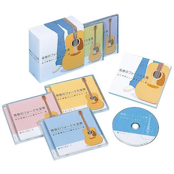 青春のフォーク大全集 〔CD5枚組 全90曲〕 別冊歌...