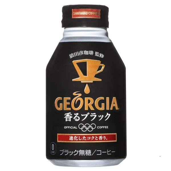 〔まとめ買い〕コカ・コーラ ジョージア ヨーロピ...