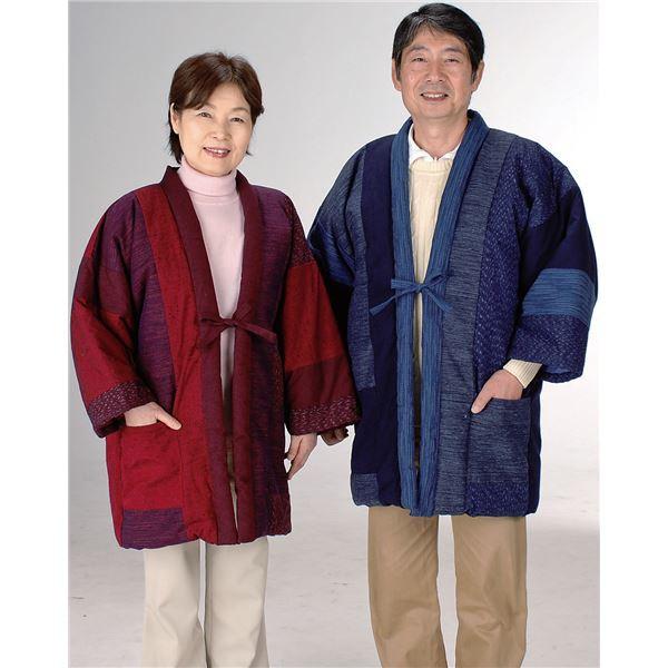 還元祭 最大1,000円OFFクーポン利用可 久留米織綿...
