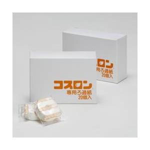 油こし器 コスロン交換用フィルター40個 【送...