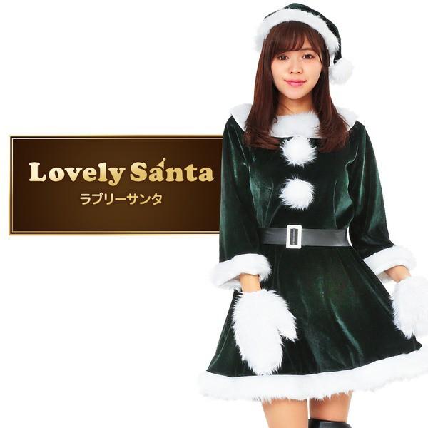 サンタ コスプレ 緑 グリーン レディース 〔帽子...