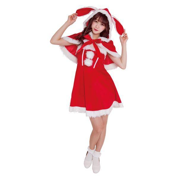 【クリスマスコスプレ 衣装】 バニーケープサンタ...
