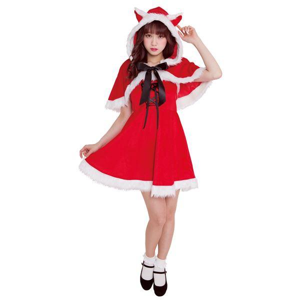 【クリスマスコスプレ 衣装】 キャットケープサン...