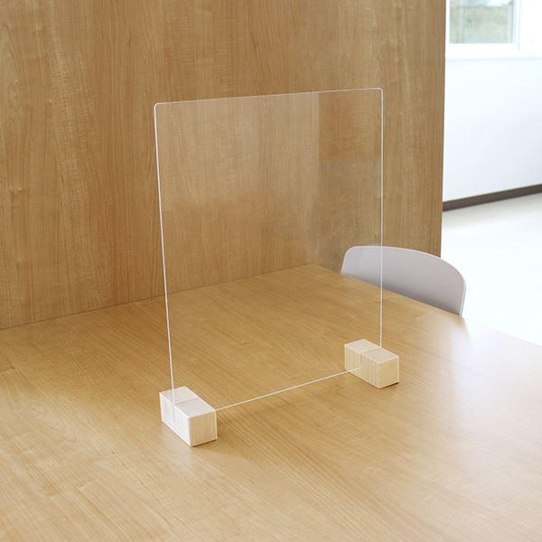 衝立 パーティション 日本製 透明 樹脂板 仕切り ...