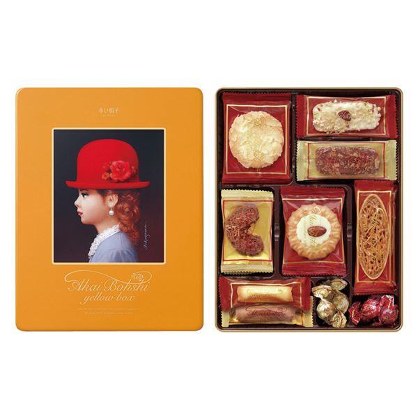 赤い帽子 イエロー 578-02B 【送料無料】