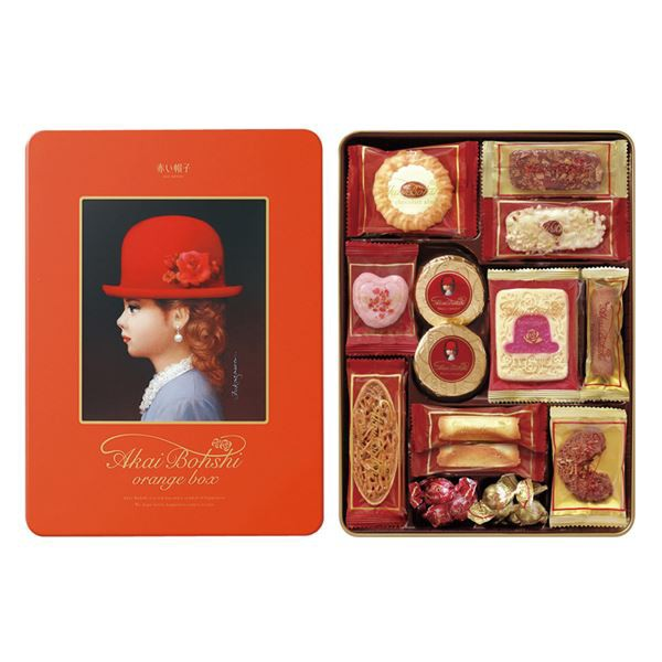 赤い帽子 オレンジ 578-03B 〔送料無料〕