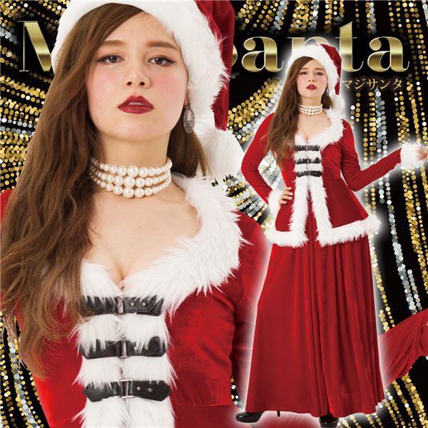 【クリスマスコスプレ 衣装】 マジサンタ エレガ...
