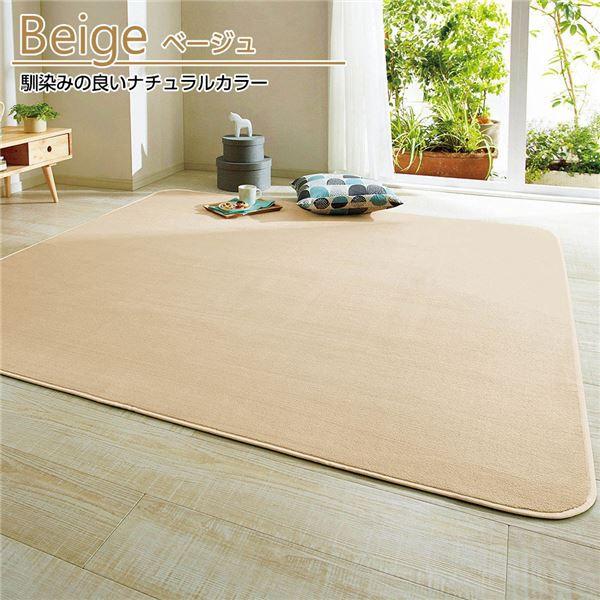 厚みが選べるふわふわラグ(カーペット・絨毯) ...