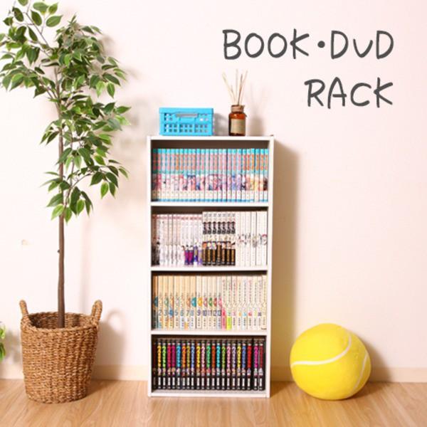 ブルックリン風 BOOK&DVDラック/マガジンラック ...