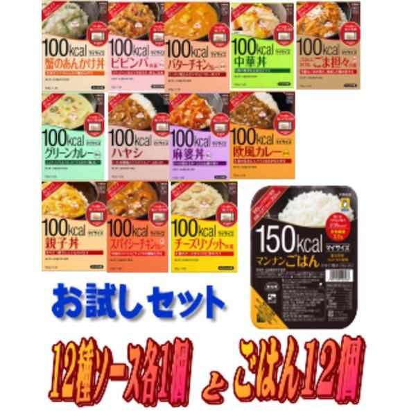 〔お試し〕大塚食品 マイサイズ マンナンごはん12...