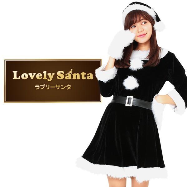 サンタ コスプレ 黒 ブラック レディース 〔帽子...