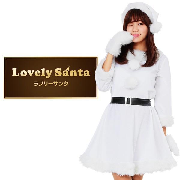 サンタ コスプレ 白 ホワイト レディース 〔帽子...